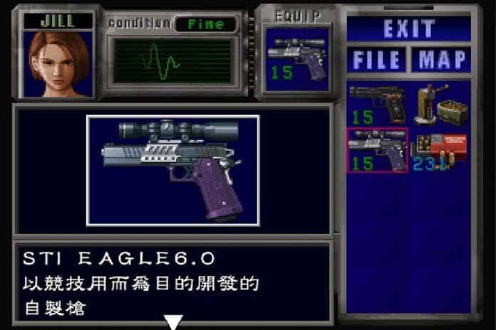STI Eagle 6.0 de Resident Evil 3: Nemesis